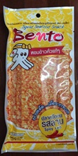 Bento : Squid Seafood Snack Spicy Larb Flavour[Pack 2]