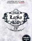 Loso : 20th Anniversary (3 CDs)