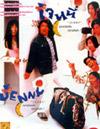 Jenny [ DVD ]