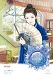 Thai Novel : Arjarn Yod Ruk