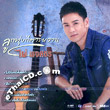 Phai Pongsathorn : Loog Thung Guitar Warn