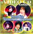 Karaoke VCD : Jintara Poonlarb - Ruam Hit Jintara