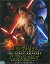 Star Wars: The Force Awakens [ DVD ]