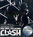 MP3 : Clash - Best Rock Collection