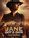 Jane Got A Gun [ DVD ]