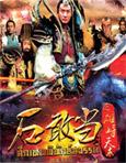 HK serie : Zodiac Hero [ DVD ]