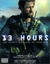 13 Hours [ DVD ]