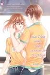 Thai Novel : Love Code