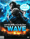 The Wave [ DVD ]