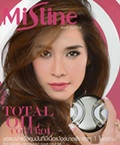 Mistine : See True Super Oil Control Powder SPF25 PA++ [White Skin]