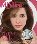 Mistine : See True Super Oil Control Powder SPF25 PA++ [Medium Skin]