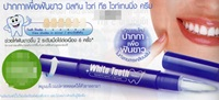 Mistine : White Teeth Whitening Cream