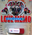 MP3 : Love Memo collection - Vol.1 (USB Drive)