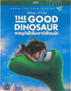 Good Dinosaur [ DVD ]