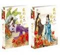 Book : Pieng Nueng Jai 1-2