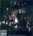 MP3 : GMM Grammy - Pack 4 Turn Back