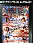 Concert DVD : GMM Grammy - 6-2-12