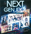 MP3 : GMM Grammy - Next Gen Idol