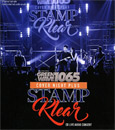 Grammy : Greenwave Cover Night Plus - Stamp & Klear