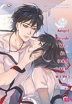 Thai Novel : Angel Beside