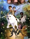 Savva [ DVD ]