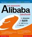 Book : Numkao - Songaok Online Alibaba