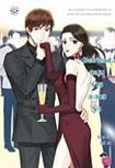 Thai Novel : Befriend