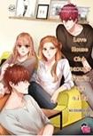 Thai Novel : Love House Club