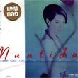 Nantida Kaewbuasai : Kor Pen Khon Nueng (Gold Disc)