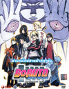 Boruto Naruto the Movie [ DVD ]