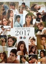 Wall Calendar 2017 : Ch.3 - Sawasdee Pee Mai (Version A & B)