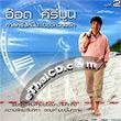 Aod Kiriboon : Kalakrung Nueng Khong Kwarm Ruk Vol.2 (Gold Disc)