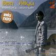 Aod Kiriboon : Kalakrung Nueng Khong Kwarm Ruk Vol.4 (Gold Disc)