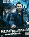 Kung Fu Jungle [ DVD ]