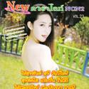 Karalight : NCN2 - V.23