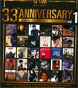 MP3 : Grammy - 33rd Anniversary - Vol.1