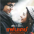 One Day [ VCD ]