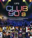 MP3 : GMM Grammy - Club 90's