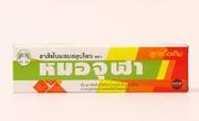 Moa Jula : Herbal Toothpaste (Original Formula)