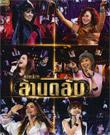 Concert DVDs : GMM Grammy - Larn Talub
