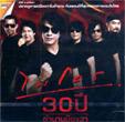 Karaoke DVD : Micro - 30th Year Tumnarn Mue Kwa