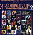 MP3 : Grammy - 33rd Anniversary - Vol.2