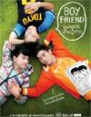 Boyfriend [ DVD ]