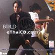 Karaoke VCD : Bird Thongchai + Sek Loso - Bird - Sek