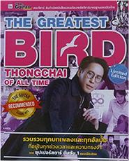 The Guitar Mag : Bird Thongchai - The Greatest