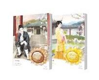 Thai Novel : Ratchatayart Pae Jai + Chaya Salub Ruk