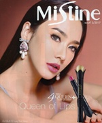 Mistine : 4 Queen Multi Lip Color [Orange Isabella]