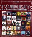 MP3 : Grammy - 33rd Anniversary - Vol.3