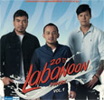 Labanoon : 20th Year Ruam Ros (2 CDs)