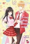 Thai Novel : [K]-Gent